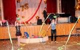 ordzhonikidze-kislovodsk_kids_anim_02