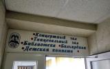 zhemchuzhina-kavkaza-essentuki_0_terr_w_halls_07_DSC_0918